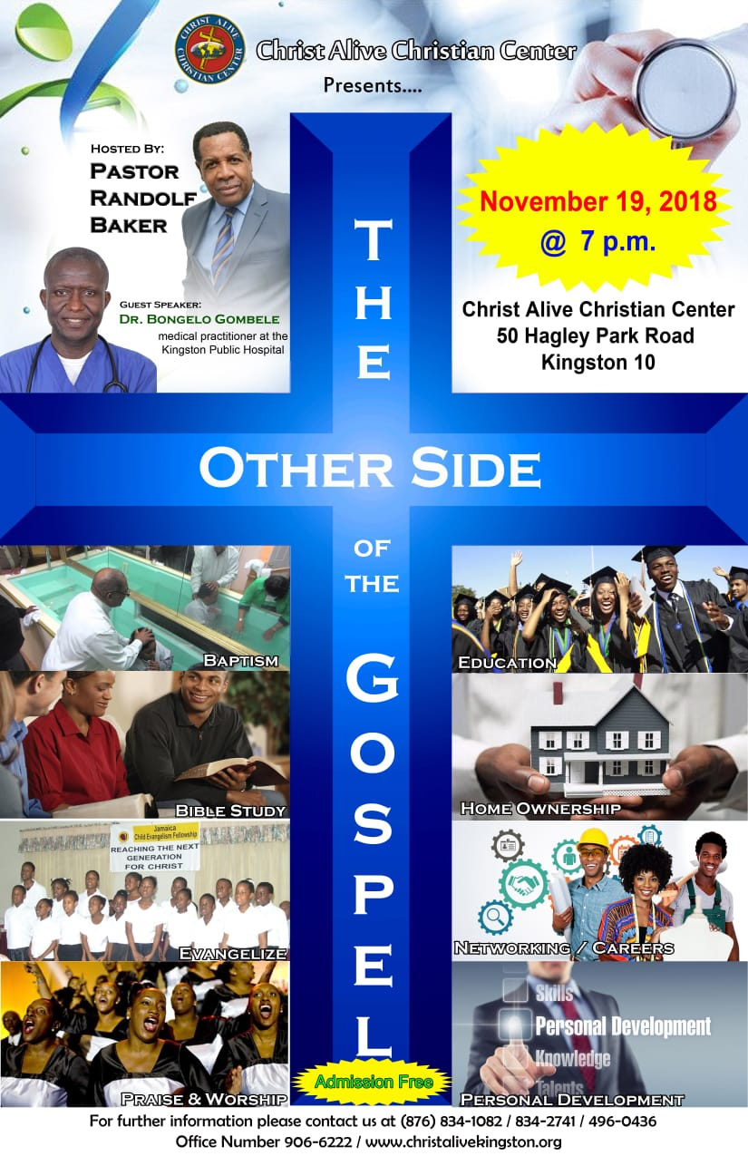 The other side of the gospel